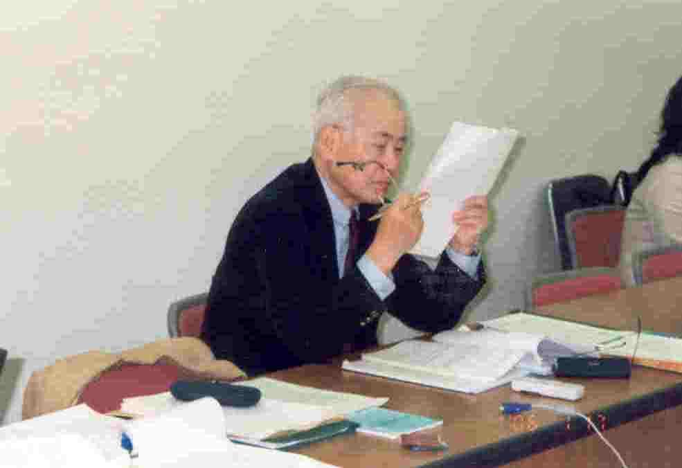 Ambassador Chusei Yamada
